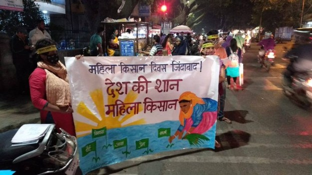 Campaign photo: Mahila Kisan Divas