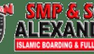 Permalink to Lowongan Kerja Bagian Koordinator Daerah (Korprov) di Alexandria Islamic School