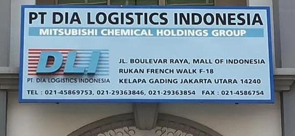 Lowongan Kerja PT Dia Logistik Indonesia Cilegon