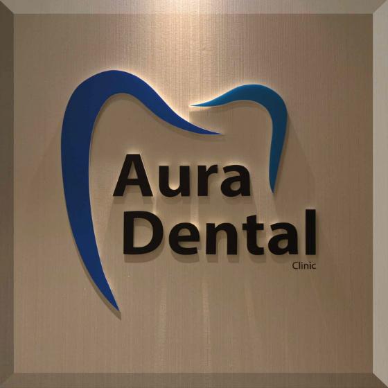 Lowongan Kerja Aura Dental Pekanbaru