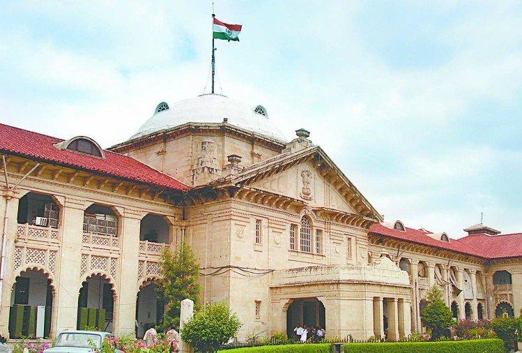 allahabad high court