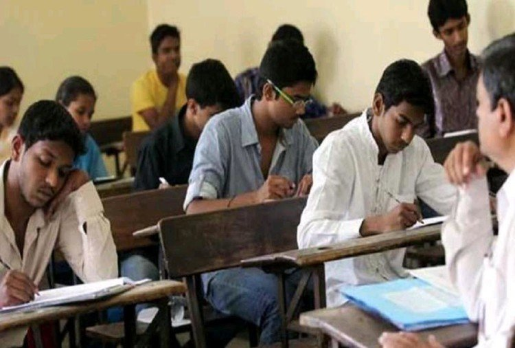 UP Police SI Exam