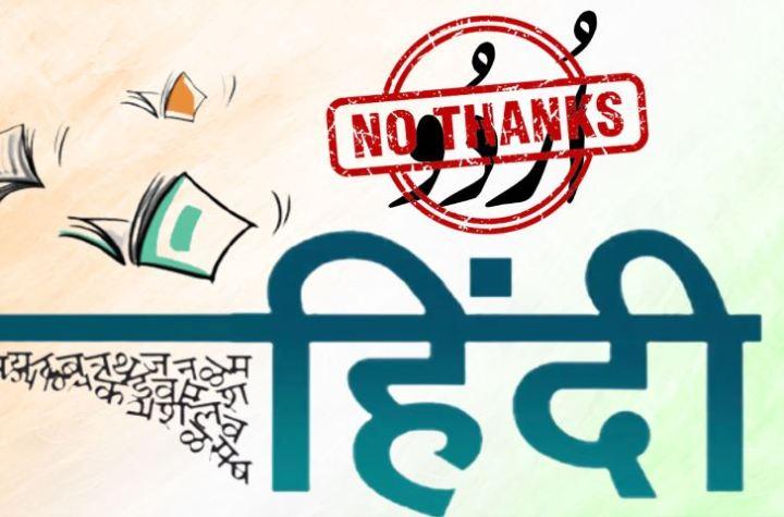 उर्दू बनाम हिंदी एक ऐसा युद्ध है जिसे उर्दू कभी नहीं जीत सकती