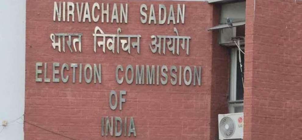 भारतीय निर्वाचन आयोग