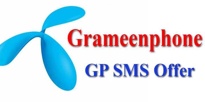 GP SMS offer 2019