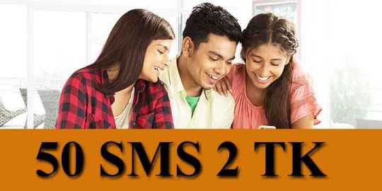 airtel 50 sms 2tk offer