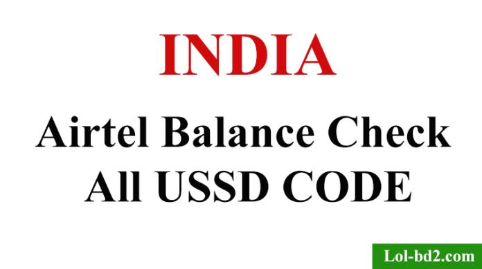 airtel balance check in