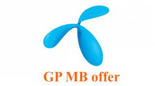 gp mb offer
