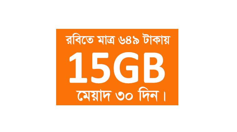 robi 15gb internet offer