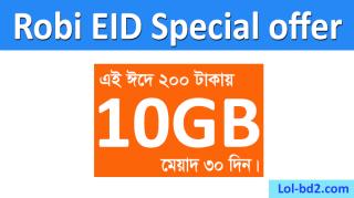 robi eid offer 2019