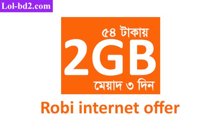robi off sim offer