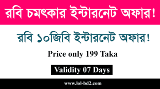 robi 10gb internet offer