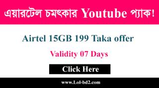 airtel youtube pack