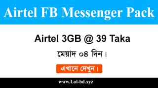 airtel facebook messenger pack