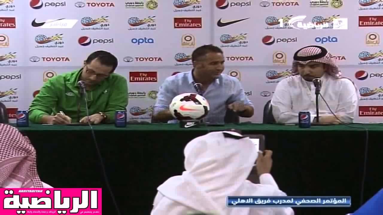 Conferência de Vitor Pereira em inglês no Al-Ahli