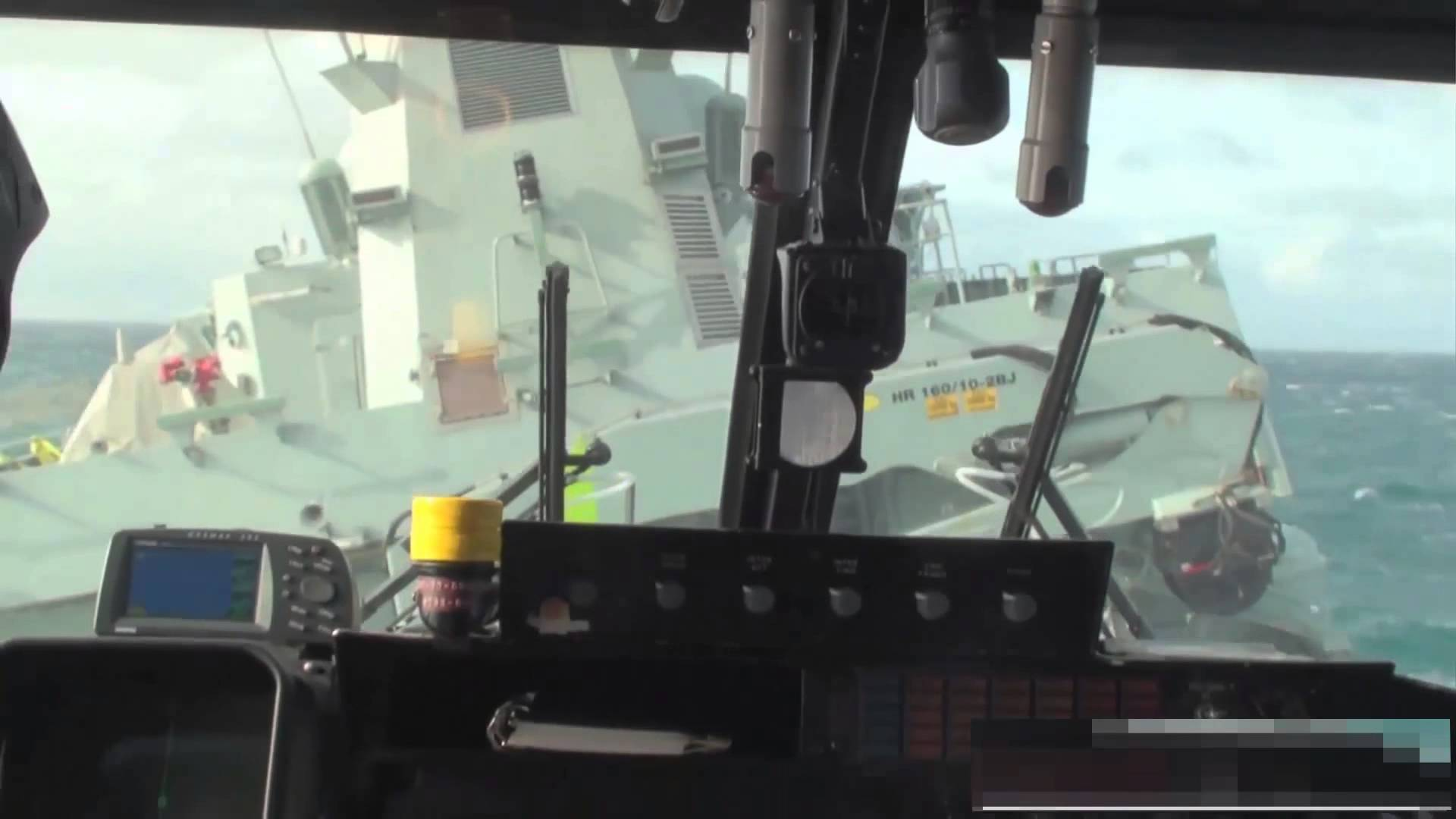 Aterrar helicóptero em alto mar