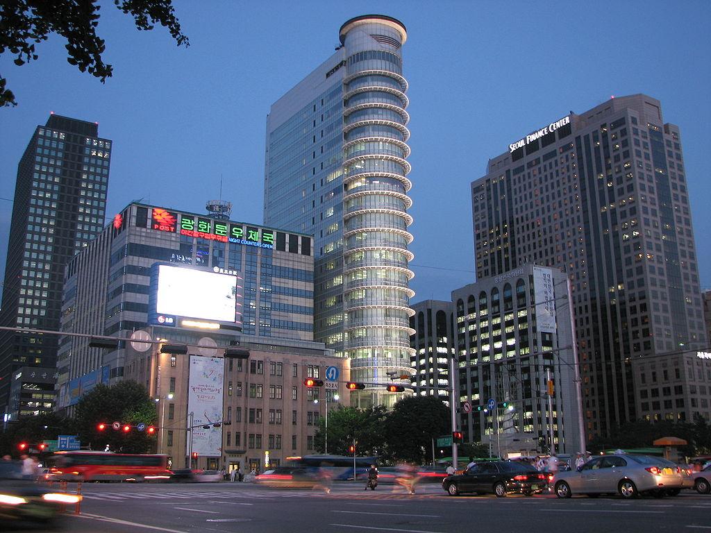 Cidades mais caras do mundo Seul