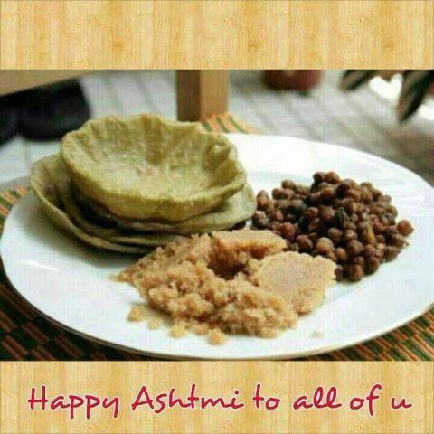 happy ashtami