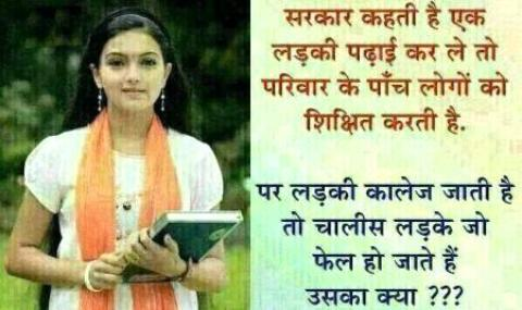girls college
