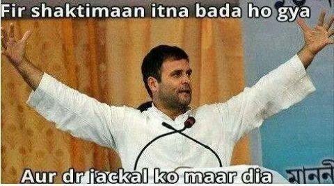rahul gandhi funny 8