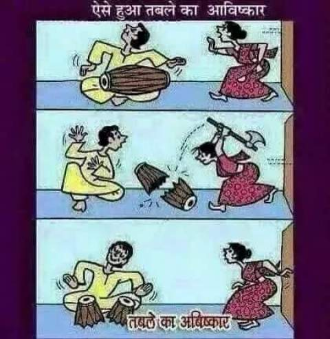 invention of tabla