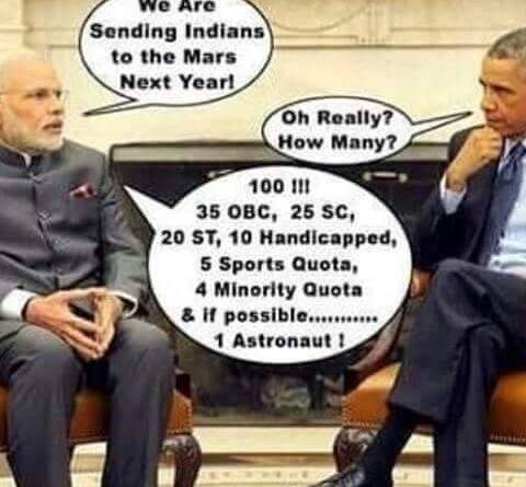 whatsapp funny political images Archives - LOL Baba