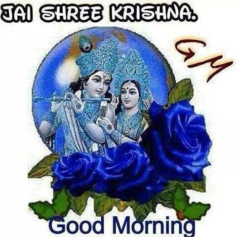 Radhe Krishna Radhe Krishna Jai Shri Krishna