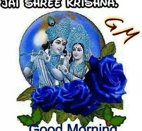 jai shri krishna Archives - LOL Baba