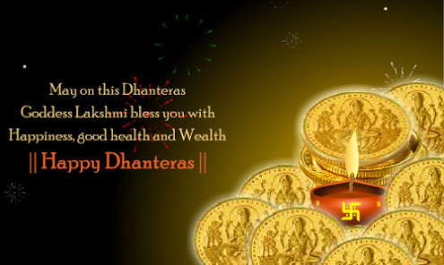 dhanteras message