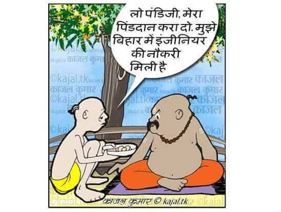 funny engineer jokes Archives - LOL Baba