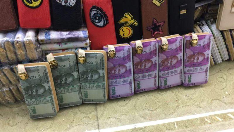 chinese 500 2000 purse