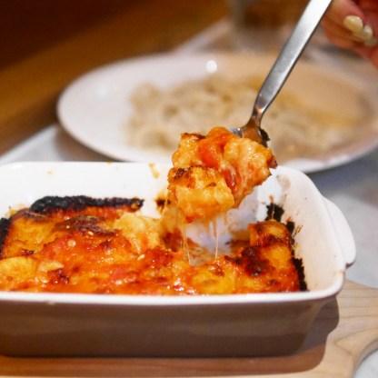 Oven baked gnocchi gratin