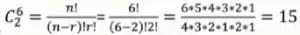 istatistik çözüm İstatistik Final Soruları
