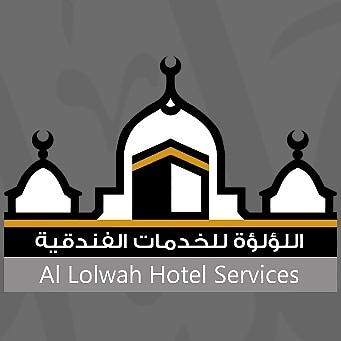 اللؤلؤة الفندقية ارخص موقع حجز فنادق لعام 2020 بالمملكة العربية السعودية