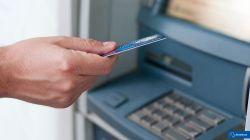Daftar 22 Bank yang Biaya Transfernya Bakal Murah, Maksimal Rp 2.500