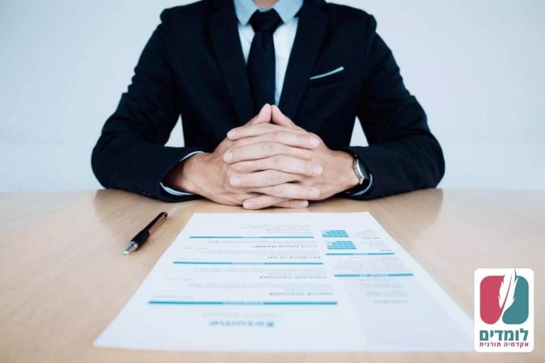 כיצד למצוא עבודה כמשגיח כשרות