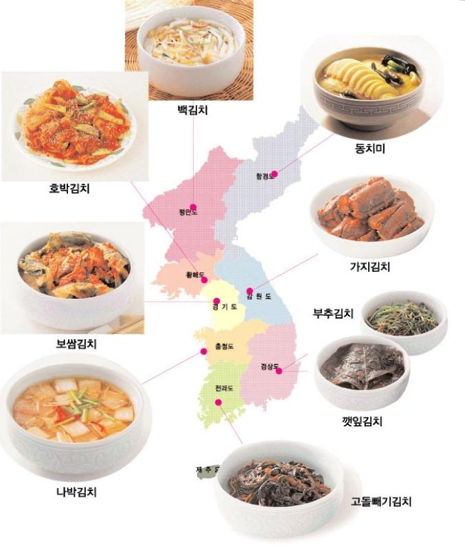 ¿Y qué se come en Corea? (2/4)