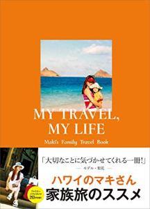 MY TRAVEL,MY LIFE