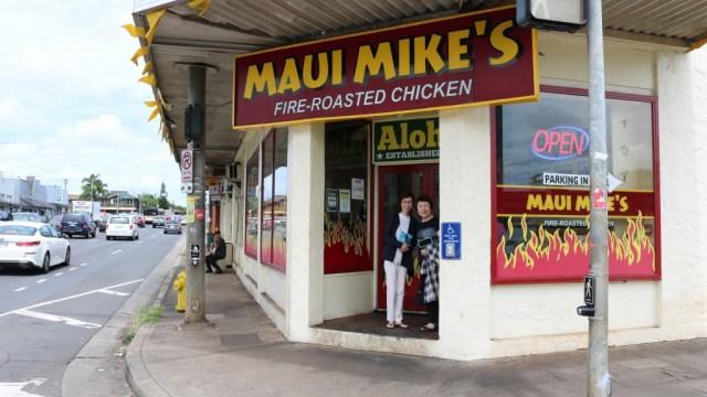 ハワイで親子三世代が楽しめるおすすめ観光1日コース