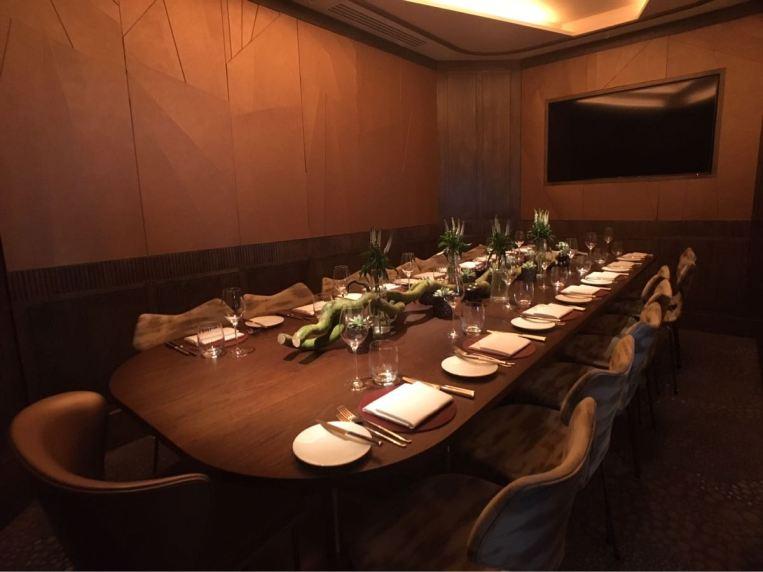 Aster Victoria, Restaurant, Wine Room,London