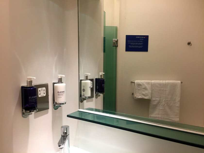 BA London Heathrow Terminal 5 Arrivals Lounge Shower Room