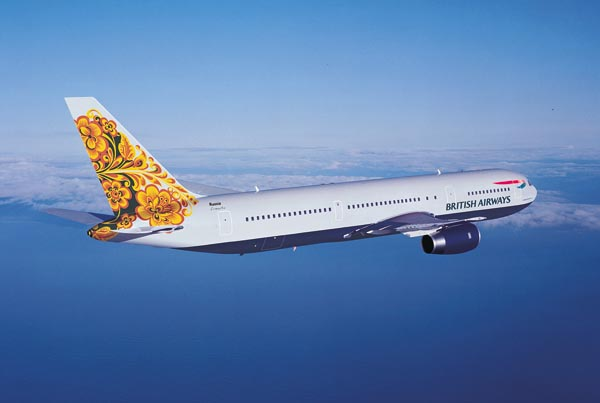 British Airways Boeing 767 Aircraft, Project Utopia Livery, Golden Khokhloma