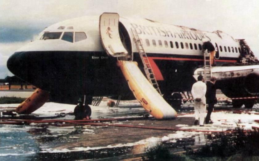 British Airtours Flight 28M