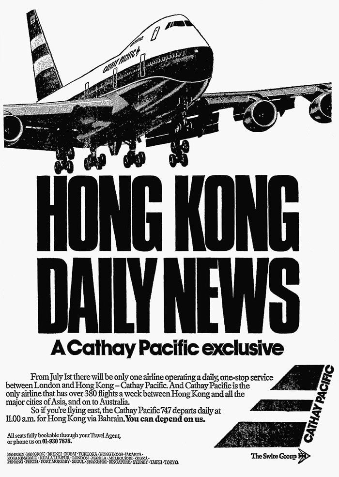 Cathay Pacific, London Gatwick Hong Kong, via Bahrain, June 1981