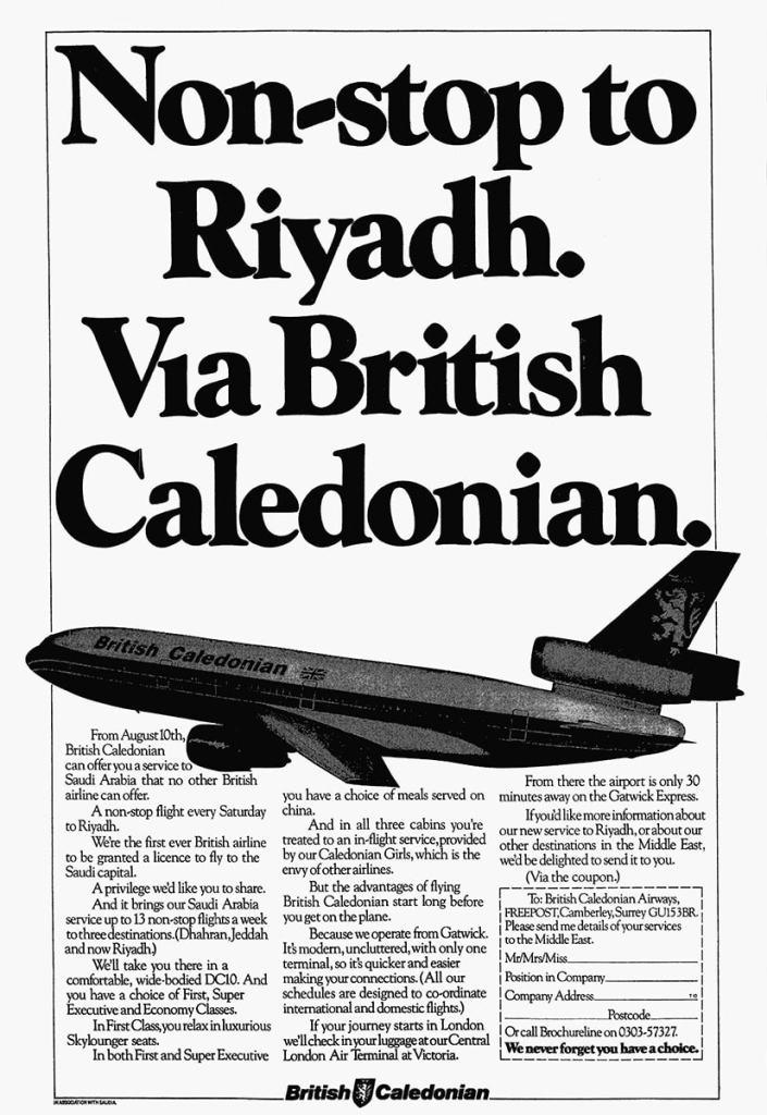 British Caledonian, Gatwick to Riyadh Saudi Arabia, 10 August 1985