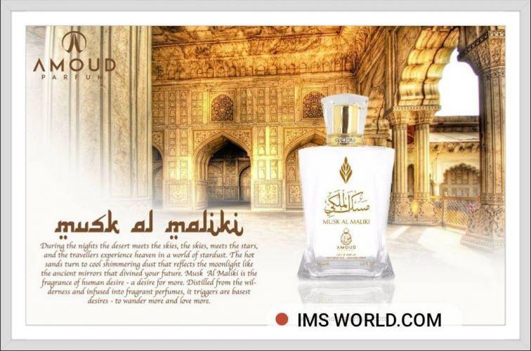 Musk Al Maliki Perfume EDP 100ml Long Lasting perfume made in France