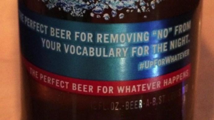Five Of The Biggest Marketing Fails - Budweiser