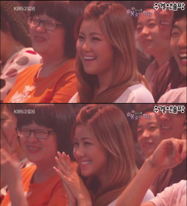 What is Solbi Smiling At?