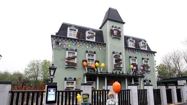 Legoland Windsor, Haunted House Monster Party, Safety,