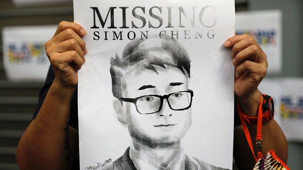 Simon Cheng of British Consulate in Hong Kong has been released from jail.